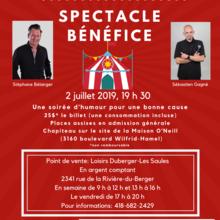 Spectacle bénéfice de Stéphane Bélanger et Sébastien Gagné