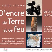 Exposition D'ENCRE, DE TERRE ET DE FEU