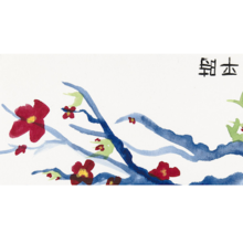 Peindre le sakura