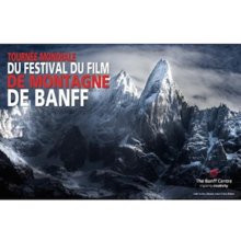 Tournée mondiale du Festival du film de montage de Banff