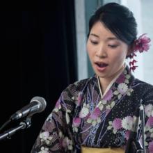 L'Ensemble Matsu Také au MNBAQ